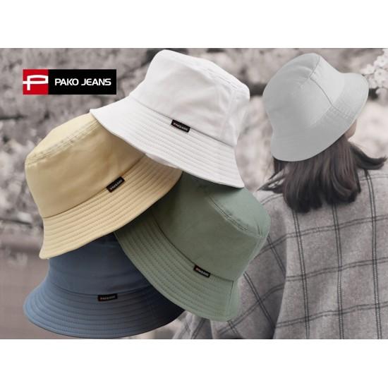 Letni kapelusz rybacki...
